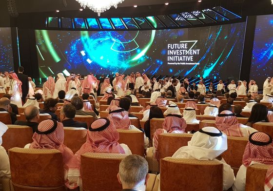 Saudi Investment Summit Opens With Russian and U.A.E. Executives