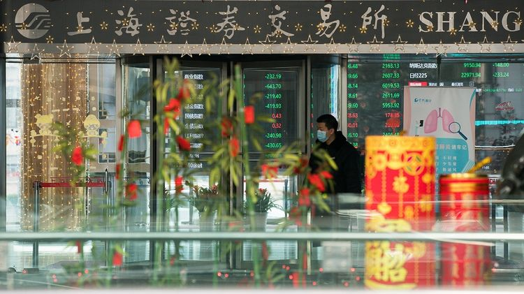 relates to China Convenes Banks in Bid to Restore Market Calm