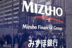 Views Of MUFG, Mizuho And SMFG Branches Ahead Of Mega Banks's Half-Year Earnings Report