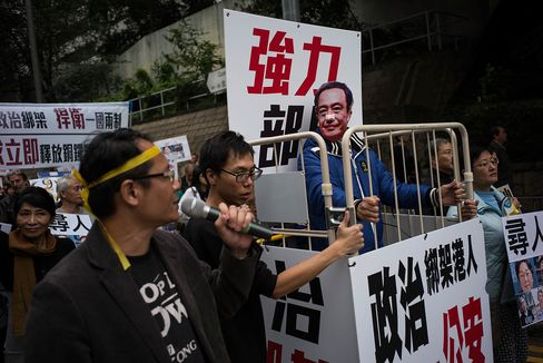 Protesters Rally After The Disappearances of Booksellers In Hong Kong