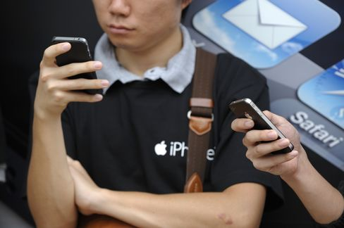 Facebook Targeted in U.S. as Asian Chat App Line Invades