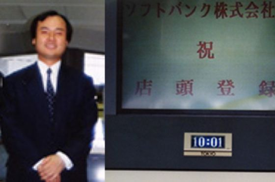 Masayoshi Son Just Pushed SoftBank Shares Past Dot-Com Peak