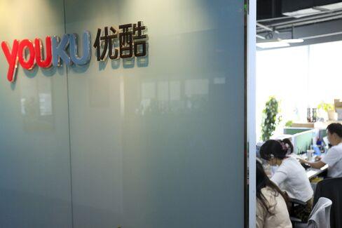Youku Tudou Inc.
