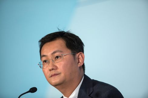 Tencent CEO Ma Huateng