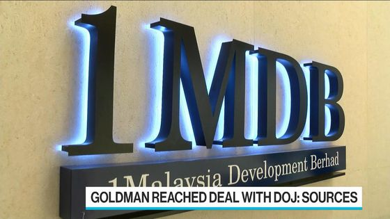 Goldman Poised to Pay More Than $2 Billion in DOJ's 1MDB Probe