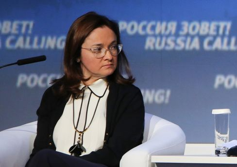 Russia's Central Bank Chairman Elvira Nabiullina