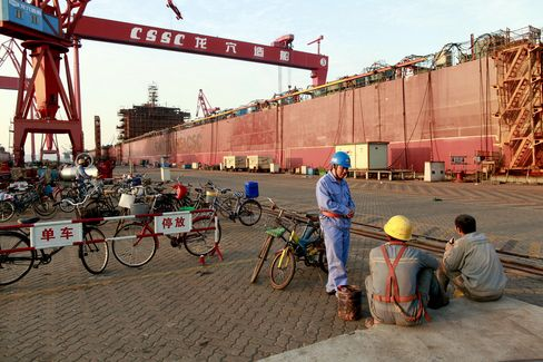 General China State Shipbuilding Corp. Images