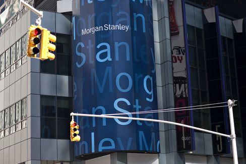 Morgan Stanley Hacked