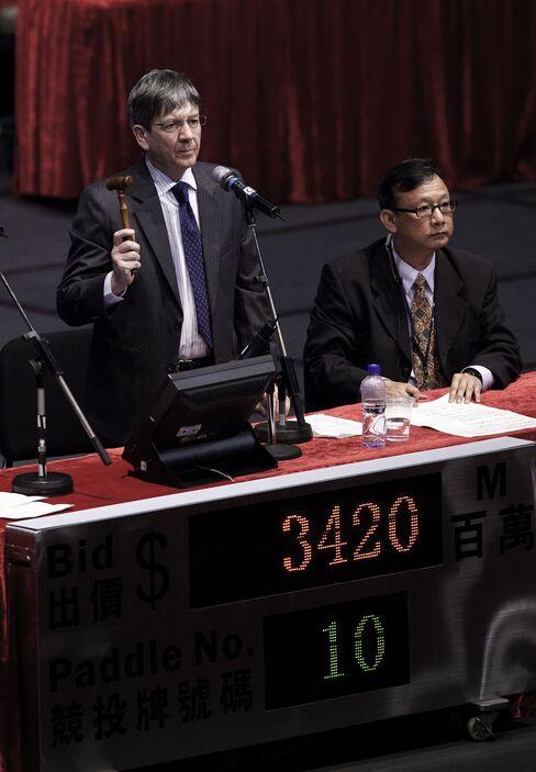 Hong Kong land auction