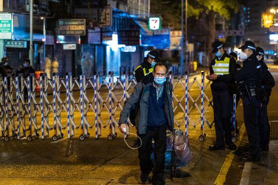 Hong Kong to Impose Lockdowns 'as Necessary' After Kowloon Move