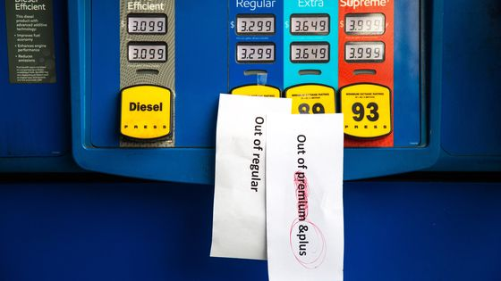 N.J., Pennsylvania Hit by Mad Dash for Gasoline Amid Crisis