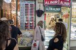 Erdogan Moves To Shore Up Alliances As U.S. Standoff Deepen