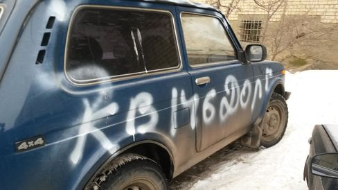 Collection agents vandalized a debtor's car with the same warning.