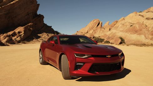 Chevy has introduced the new Camaro as a way to defeat its archrival, the Ford Mustang.
