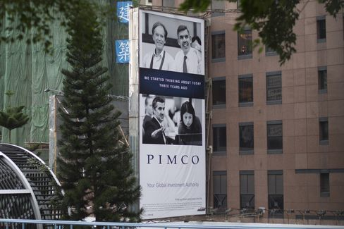 PIMCO Advertisement