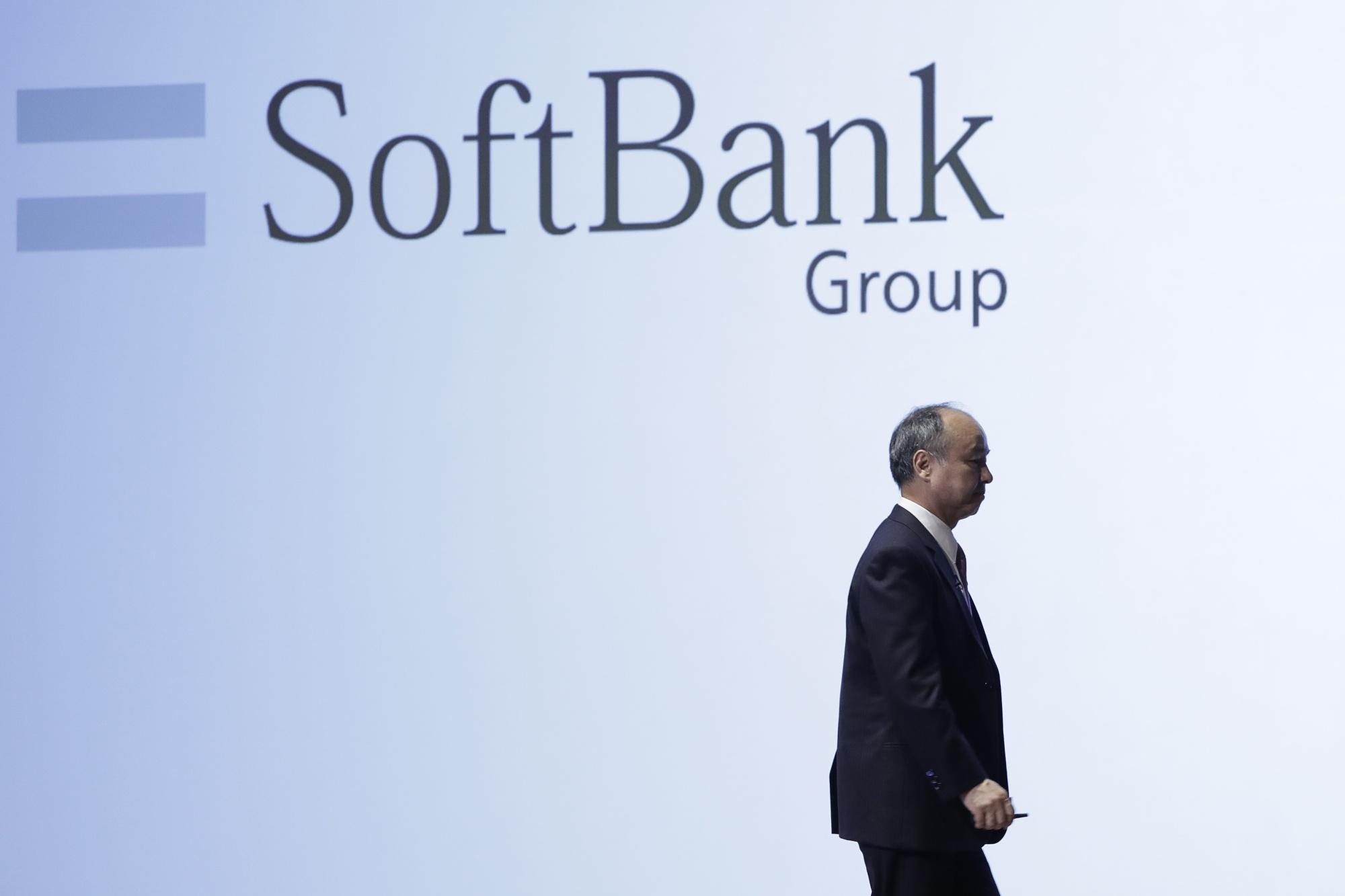 ソフバンクG2号ファンド、目標額の50分の1で当初募集終了-関係者 - Bloomberg