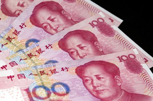 One-Hundred Yuan Banknotes