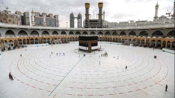Hajj Pilgrimage In the Age Of Coronavirus Is Unlike Any Before