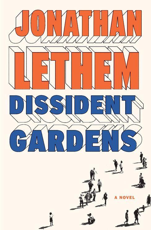 'Dissident Gardens'