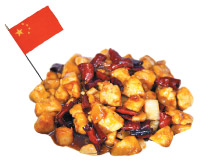 The gongbao chicken dish from the HutongCuisine Cooking School in Beijing