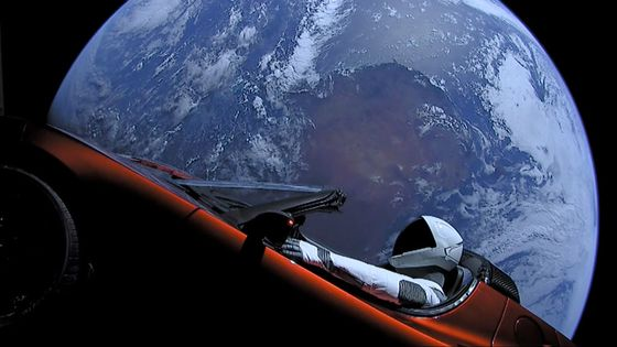 The Billionaire Space Race Is Making Life Difficult for Airlines