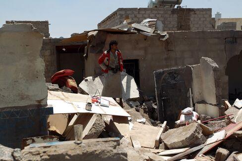 Yemen Air Strikes