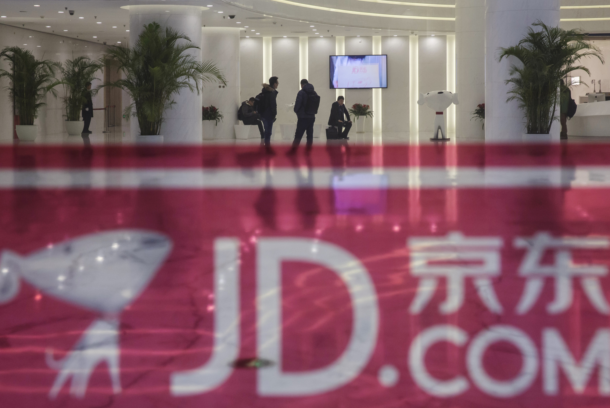 Techmeme: China-based online retailer JD com to launch a