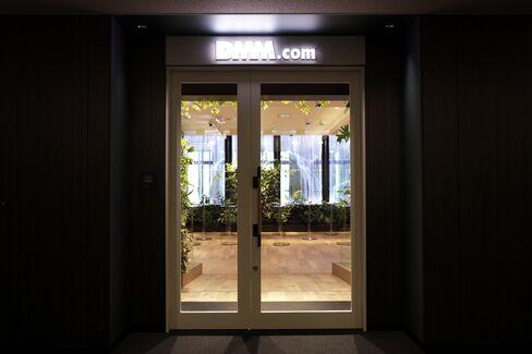 DMM六本木本社の入口