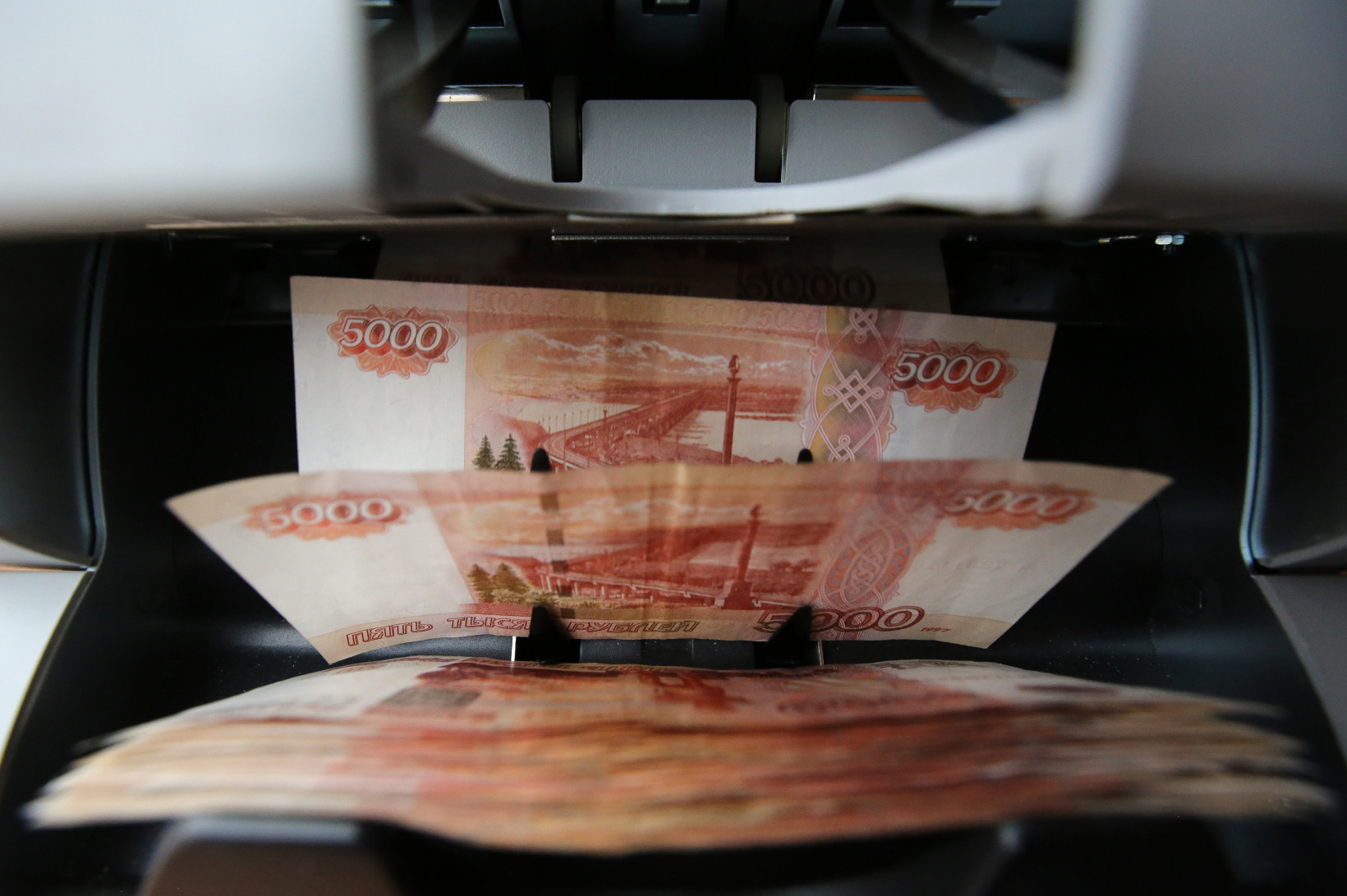 Russian Currency As Russia Tames Ruble Plunge