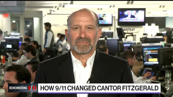 Cantor Fitzgerald's 9/11 Tragedy: 'We Lost Them All,' CEO Lutnick Says