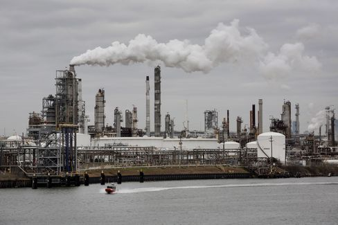 A Refinery In Houston
