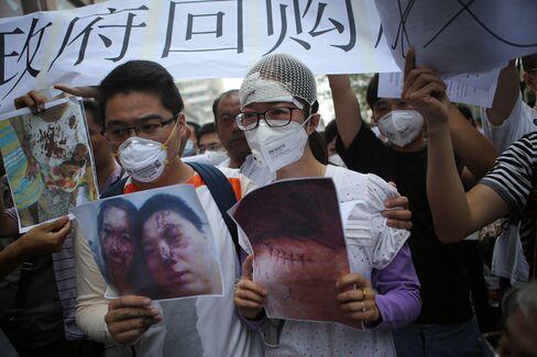 Tianjin victims