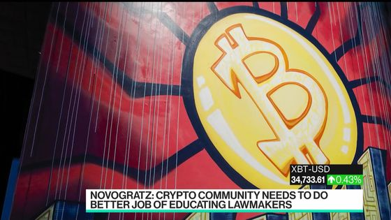 BofA Debuts CryptoResearch Team in Latest Wall Street Push
