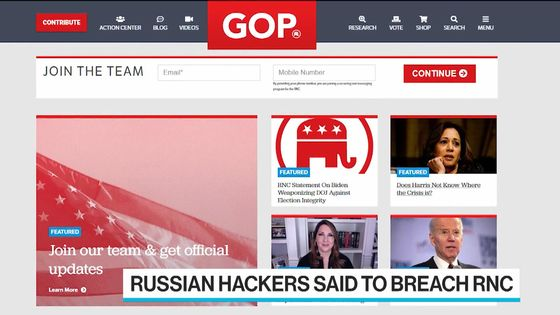 Russia 'Cozy Bear' Breached GOP as Ransomware Attack Hit