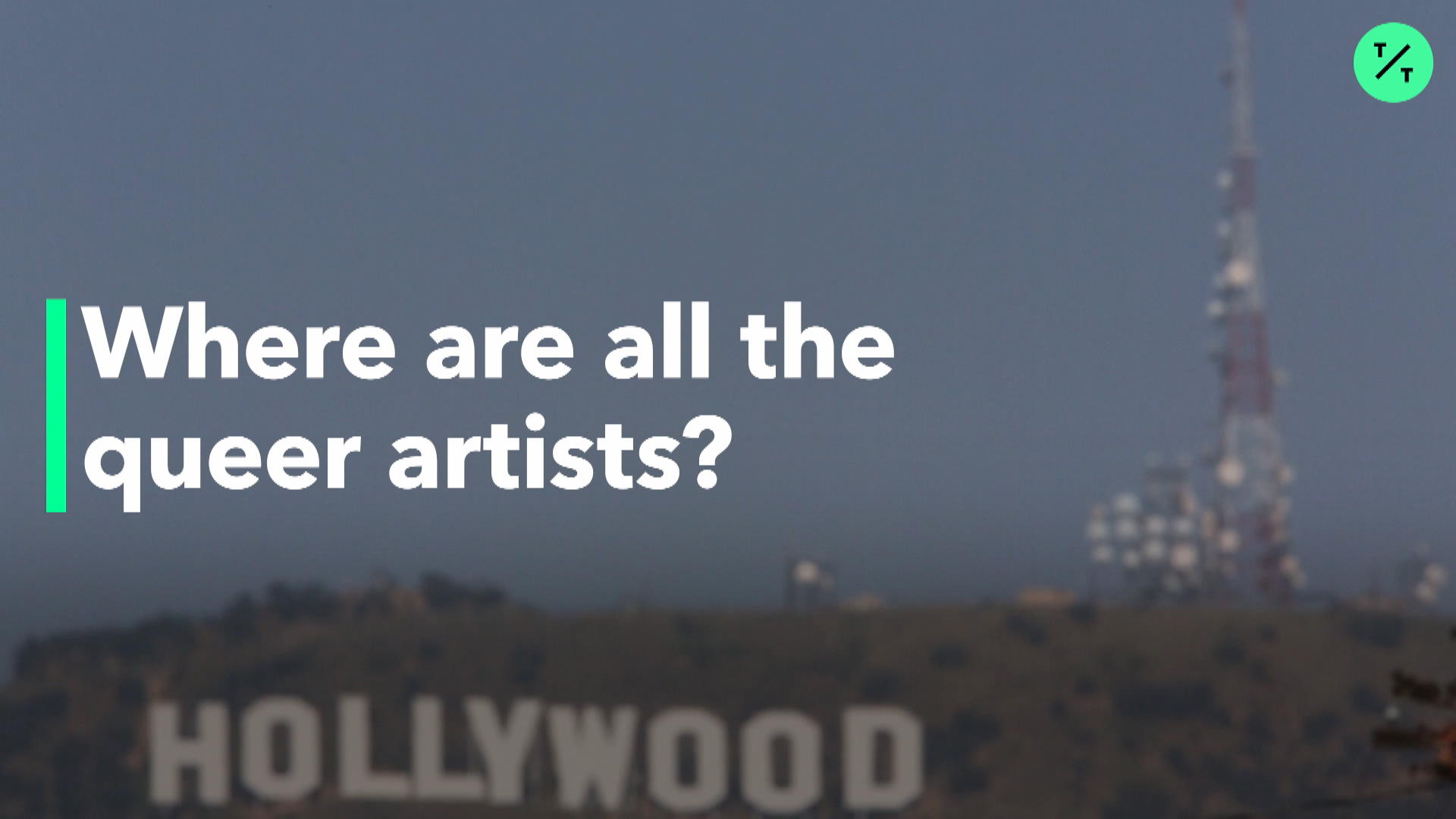 Where Are All The Queer Artists?