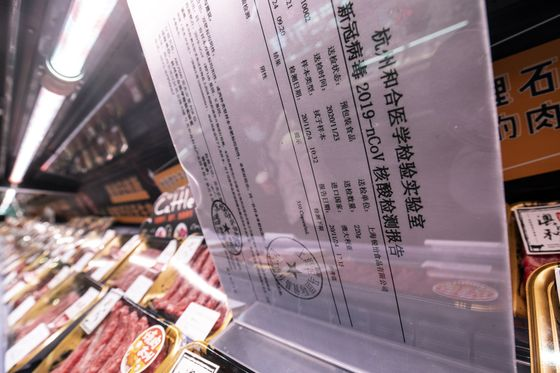 China's Disputed Virus Theory Has Shoppers Shunning Foreign Food