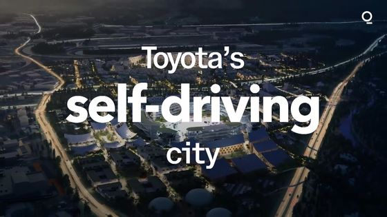 A City Tailor-Made for Self-Driving Cars? Toyota Is Building One