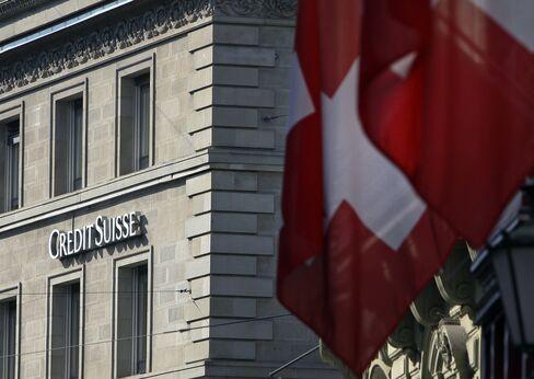 Credit Suisse Bankers Said to Seek Dismissal