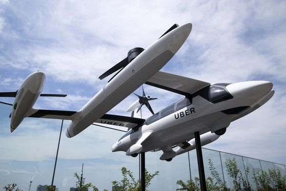 Japan Is Getting Serious About Flying Cars