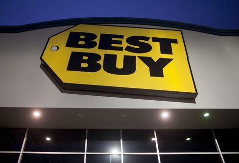 Best Buy to Buy $1.3 Billion U.S. Mobile Stake