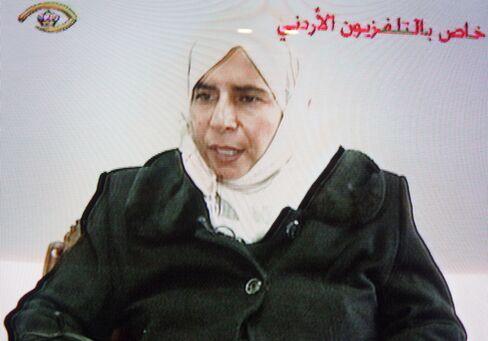 Failed Suicide Bomber Sajida al-Rishawi