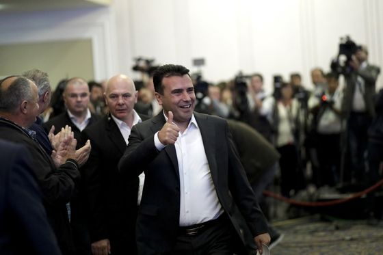Macedonia Heads for Make-or-Break Name Vote or Snap Election