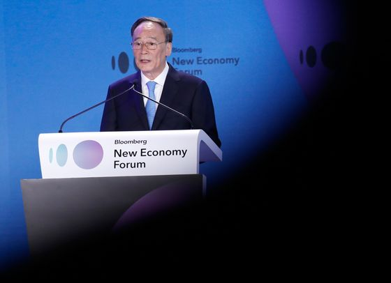 Here's What's Coming Up at Day Two of the New Economy Forum