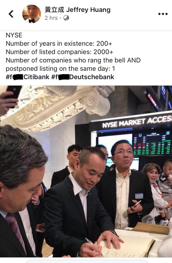 Blame Them Damn Bankers for Your Train-WreckIPO