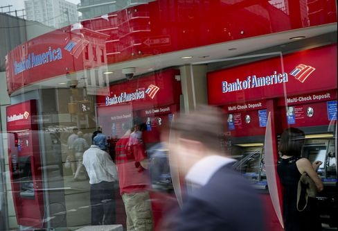 BofA's Law Firm Says Lenders May Need More Loan-Refund Reserves