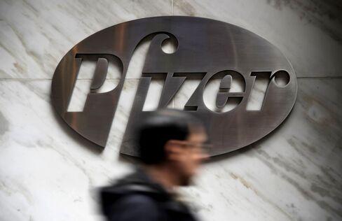 Pfizer Forecasts Full-Year Profit Higher Than Analyst Estimates