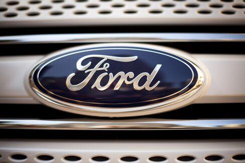 Ford Posts $1.69 Billion Third-Quarter Profit