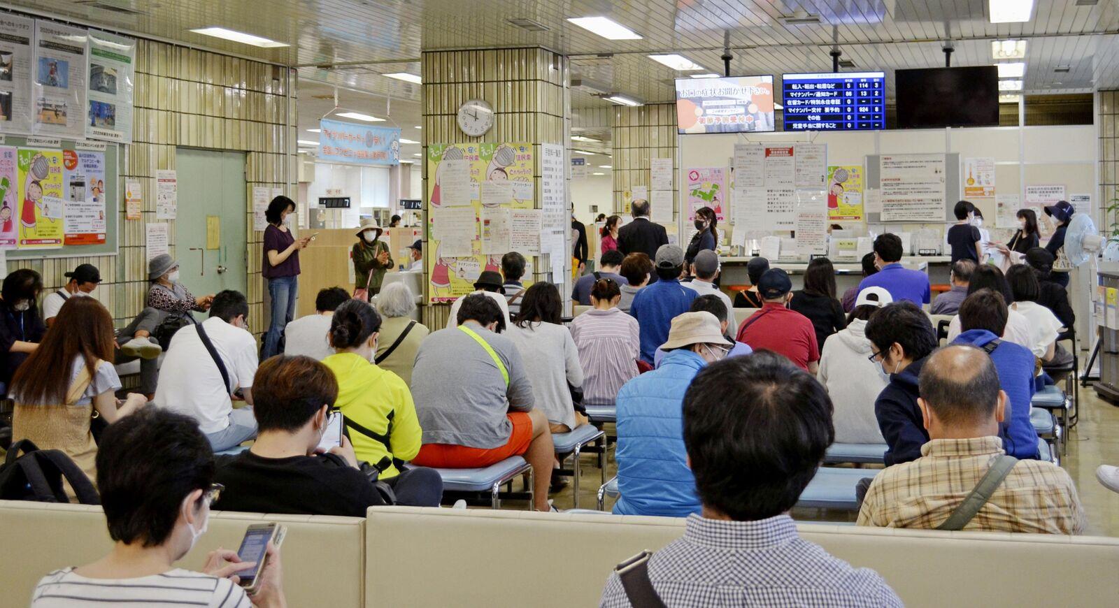 紙中心の日本とIT化進む韓国、コロナ給付金で支給スピードに差