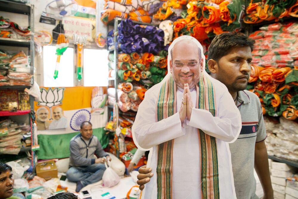 INDIA ELECTION MERCHANDISE