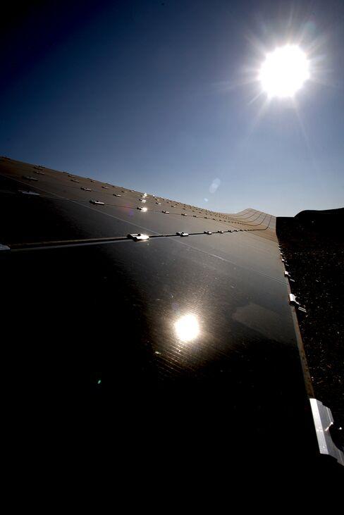 First Solar Inc. Solar Panels